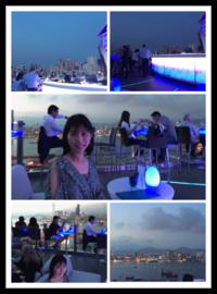 香港の夜景 - Appelez-moi Namiko!