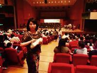香港交響管楽団 - Appelez-moi Namiko!