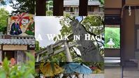 """Today's Holiday~A Walk in Hagi..9/12tue"" - SHOP ◆ The Spiralという館~カフェとインポート雑貨のある次世代型セレクトショップ~"