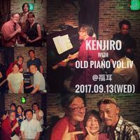 KENJIRO LIVE 最新情報! - なにわのBILLY JOEL,KENJIRO,ビリージョエル全曲カバーに挑戦中!