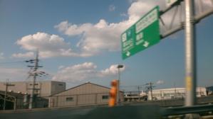 夏の奈良盆地にかかる雲 - 1 / なんか違う - sakamichi