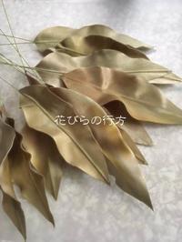 ワカメじゃなくて、明日にはスズランの葉になる予定 - 布の花~花びらの行方 Ⅱ