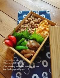 9.12 鶏そぼろ弁当と『今日の美活』 - YUKA'sレシピ♪