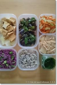 今週の常備菜☆離乳食のトロミ付けにベジブロスっぽいのを使って… - 素敵な日々ログ+ la vie quotidienne +