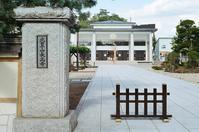 北海道真言宗第七十八番札所 - 照片画廊