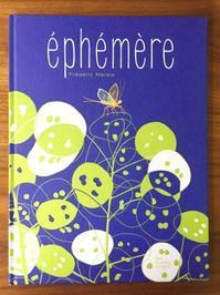 秋色本棚『Éphémère(かげろう)』 - 海の古書店