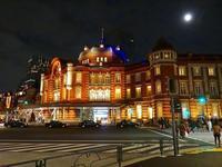 東京駅 - ひぐらし日記