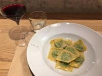 品質保証イタリアンをお気軽に〜 EATALY 東京丸の内店 - カマクラ ときどき イタリア
