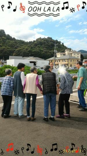 散歩! - グループホーム太陽のブログ