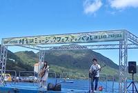 榛名湖ミュージックフェスティバル - ただびより~多田沙織と音楽と日常~