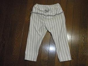 女児用ズボン -