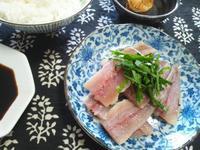 鰯の刺身の夕食 - Minha Praia