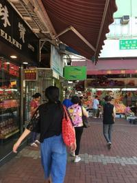 2017年2度目の香港 ペニンシュラで朝食の後に。。 - 来客手帖~ときどき薬膳