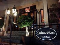 Giulietta e Romeo@サムイ島 - ☆M's bangkok life diary☆
