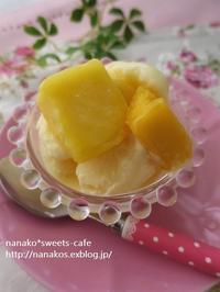 冷たい~マンゴーシャーベット - nanako*sweets-cafe♪