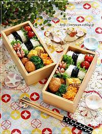 チキンナゲット風弁当と今夜は♪ - ☆Happy time☆