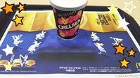 マックシェイクチェルシーおいしー【ゆーみん】 - ラジオ・へんすて モロモロ宣伝局