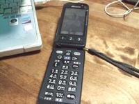 新型iPhone発表 - なんじゃろ集 福岡