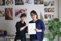 卒業おめでとうございます。これからも - 自家製天然酵母パン教室Espoir3n(エスポワールサンエヌ)料理教室 お菓子教室 さいたま