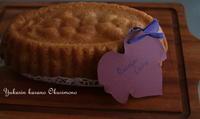 かわいいケーキの贈り物 - 自家製天然酵母パン教室Espoir3n(エスポワールサンエヌ)料理教室 お菓子教室 さいたま