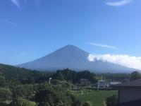 秋の富士山が気持いい! - 君の笑顔に逢いたい