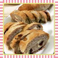 ドライクランベリー・胡桃・クリームチーズの手作りパン(レシピ付) - kajuの■今日のお料理・簡単レシピ■