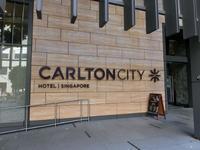 Carlton City Hotel  ~ ちょうどいいホテル - 気になるシンガポール+α by Lee