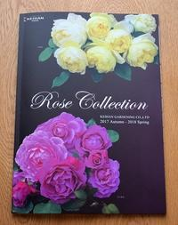 バラのカタログ - 元木はるみのバラとハーブのある暮らし・Salon de Roses