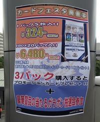2017Jリーグカード チームエディション 横浜Fマリノス開封 - あにっきSP