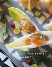 タルタルシュリンプ~「8月のテーブルコーディネート&おもてなし料理レッスン」より - ATELIER Let's have a party ! (アトリエレッツハブアパーティー)         テーブルコーディネート&おもてなし料理教室