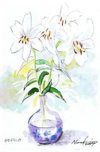 カサブランカ2017.09.14 水彩画 - ナオキブログ