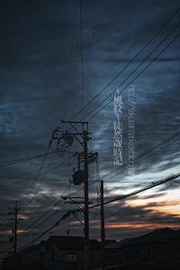 日没後の夕空と電線風景。 - ~風紋~徒然歳時記