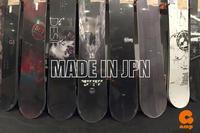 徐々にSNOWへ - amp [snowboard & life style select]