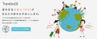 世界自然遺産ジュラシック・コーストを日本語でガイド!! - Millieの英国ドーセットLiFE