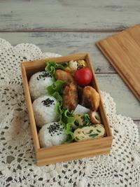 餃子弁当 - Delicatusib
