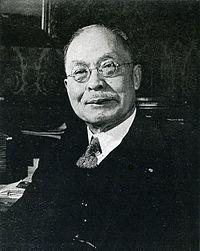 幣原喜重郎生誕150年に記念事業をー準備会懇談会開かれました - 門真市議会議員 福田英彦ブログ