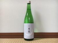 (京都)月の桂 純米吟醸 / Tsukinokatsura Jummai-Ginjo - Macと日本酒とGISのブログ