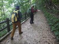 隊長とミヤさんと3人で行く奥多摩ハイキング - 趣味の時間 至福のとき