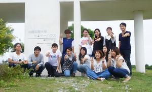強風の中、学外ゼミ開催、東村ゼミなーハウス・・・ - 安次富ゼミのブログ!!