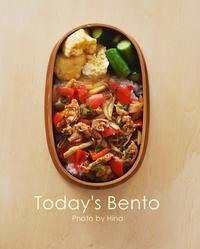 Today's Bento:  生姜焼き弁当 - Cucina ACCA