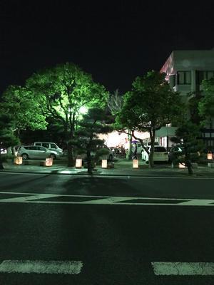 今日の松江カワイイオイシイ - 松江に行こう。奈良 京都 松江。 3つの国際文化観光都市  貴谷麻以  きたにまい