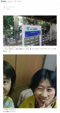 シアセルマ協会坂本さんご来店☆(動画あり) - リラクゼーション整体 ツボゲッチューりらく屋