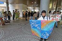 新宿西口意思表示 ズンドコ国分寺 - ムキンポの exblog.jp