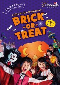 ハロウィンイベント「BRICK-OR-TREAT」が開催 - レゴランドジャパンを追いかけるブログ