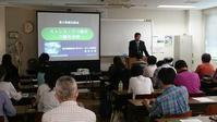 第2回 香川県鍼灸師会 生涯教育講座 - はりきゅう日記