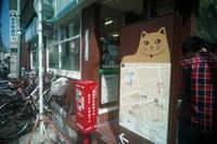 世田谷線松陰神社前駅周辺 - 写真日記