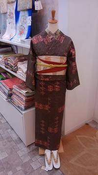 きもの+帯の2点セットで¥10,000! - Tokyo135° sannomiya