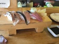 SuShi - Tottori Style