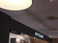 KEY'S CAFE(筑紫野市立明寺) - 今日は何処まで