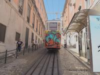 ポルトガル(リスボン)旅行(2)-リスボン市内観光- - Fine Days@Addis Ababa